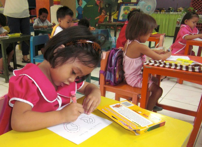 フィリピンの保育園のイメージ