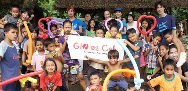 Glolea Cebuのイメージ