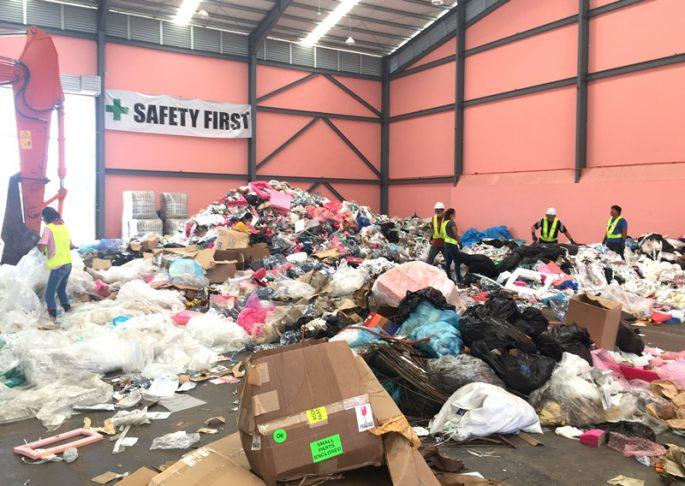 セブのリサイクル工場