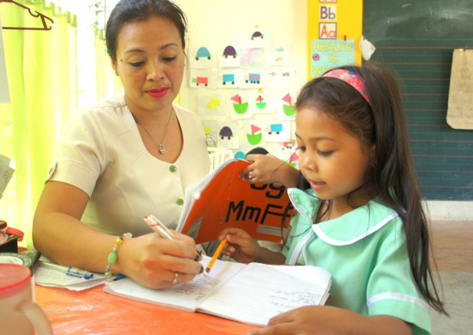 フィリピンの幼稚園
