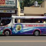 フィリピンのバス ジプニーの利用方法と注意点を解説します