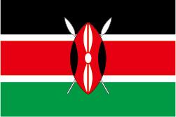 アフリカ ケニア